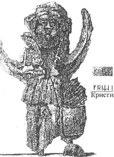 Чтение Т. Воланским надписи на одной из фигурок храма Ретрыу