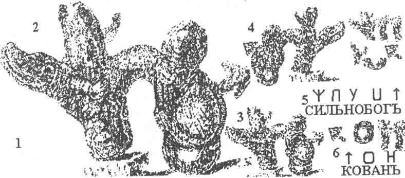 Общий вид бога Цирнитры